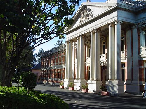 Australian Courthouse
